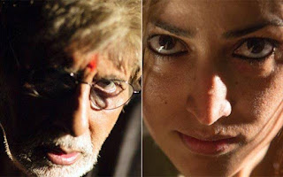sarkar-3-disappointing
