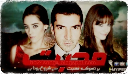 Yaariyan OST with lyrics