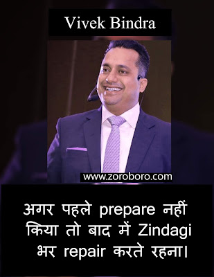 Vivek Bindra Inspirational Quotes on Success, Life & Business. Vivek Bindra Quotes Hindi & Englishdr vivek bindra wikipedia,vivek bindra motivational books in hindi,vivek bindra pic,vivek bindra motivational quotes in english,da vivek bindra,vivek bindra quotes in hindi english,vivek bindra motivational quotes in english,dr vivek bindra quotes,dr vivek bindra motivational quotes in english,motivational quotes in hindi,vivek bindra in hindi,vivek bindra anmol vachan hindi,vivek bindra thoughts in english,dr vivek bindra wikipedia,vivek bindra success story,quotes from vivek bindra,dr vivek bindra motivation,bounce back book vivek bindra pdf,vivek bindra whatsapp status,vivekananda bindra, vivek bindra books,vivek bindra quotes in hindi english,dr vivek bindra quotes in hindi,vivek bindra motivational quotes in english,dr vivek bindra motivational quotes in hindi,vivek bindra thoughts in english,dr vivek bindra thought in hindi,vivek bindra motivational status in hindi,vivek bindra best quotes in hindi,vivek bindra instagram,vivek bindra quotes,vivek bindra app,from pocket money to professional salary,vivek bindra new video,vivek bindra indore event 2020,www bada business com career,bada business review,bada business wikipedia,vivek bindra image,vivek bindra images download,dr vivek bindra pic,vivek bindra study material,who is vivek bindra in hindi,who is vivek bindra wikipedia,vivek bindra spiritual master,vivek bindra youtube earnings,is vivek bindra vegetarian,vivek bindra articles,vivek bindra images,vivek bindra Lates Video Quotes,dr vivek bindra information,vivek bindra biography wikipedia,motivational quotes in hindi for students,hindi quotes about life and love,hindi quotes in english,motivational quotes in hindi with pictures,truth of life quotes in hindi,personality quotes in hindi,motivational quotes in hindi 140,100 motivational quotes in hindi,Hindi inspirational quotes in Hindi ,Hindi motivational quotes in Hindi,Hindi positive quotes in Hindi ,Hindi inspirational sayings in Hindi ,Hindi encouraging quotes in Hindi ,Hindi best quotes,quotes on love, quotes on life, quotes on friendship ,quotes for best friend, quotes for girls, quotes for brother, quotes about life ,quotes about friendship ,quotes attitude ,quotes about nature ,quotes about smile ,quotes about family, quotes about teachers, quotes about change ,quotes about parents ,a quotes on life ,a quotes for sister, a quotes about love ,a quotes on smile88 ,a quotes for best friend, a quotes for my love8 ,a quotes for teachers day ,a quotes before welcome speech ,a quotes pll ,a quotes about yourself, quotes by guru nanak, quotes by rumi ,quotes by famous people,vivek bindra  quotes by mahatma gandhi, quotes by gulzar ,quotes by buddha,inspirational images,inspirational stories,inspirational quotes in marathi,inspirational thoughts,inspirational books,inspirational songs,inspirational status,inspirational attitude quotes,inspirational and motivational quotes,inspirational anime,inspirational articles,inspirational art,inspirational animated movies,inspirational ads,inspirational autobiography,vivek bindra inspirational art quotes,inspirational and motivational stories,a inspirational story,a inspirational quotes,a inspirational words,a inspirational story in hindi,a inspirational thought,a inspirational speech,a inspirational poem,vivek bindra a inspirational message for teachers,a inspirational person,a inspirational prayer,inspirational birthday wishes,inspirational birthday wishes for dad,inspirational bollywood movies,inspirational books in marathi,vivek bindra inspirational books to read,inspirational bollywood songs,inspirational birthday quotes,inspirational books for teens,inspirational blogs,b inspirational words,b.inspirational,inspirational bday quotes,motivational speech,motivational quotes in marathi,motivational movies,motivational video,motivational attitude quotes,motivational articles,motivational audio,vivek bindra motivational alarm tone,motivational audio books,motivational attitude status,motivational attitude quotes in marathi,motivational audio download,motivational and inspirational quotes,motivational articles in marathi,vivek bindra a motivational story,a motivational speech,a motivational thought,a motivational poem,a motivational quote,a motivational story in hindi,a motivational quotes for students,a motivational thought in hindi,a motivational words,a motivational poem in hindi,inspirational messages Hindi ,Hindi famous quote,Hindi uplifting quotes,Hindi motivational words,vivek bindra motivational thoughts in Hindi ,motivational quotes for work,inspirational words in Hindi ,inspirational quotes on life in Hindi ,daily inspirational quotes Hindi,motivational messages,success quotes Hindi ,good quotes,best motivational quotes Hindi ,positive life quotes Hindi,daily quotesbest vivek bindra inspirational quotes Hindi,inspirational quotes daily Hindi,motivational speech Hindi,motivational sayings Hindi,motivational quotes about life Hindi,vivek bindra motivational quotes of the day Hindi,daily motivational quotes in Hindi,inspired quotes in Hindi,inspirational in Hindi,positive quotes for the day in Hindi,inspirational quotations  in Hindi ,vivek bindra famous inspirational quotes  in Hindi ,vivek bindra inspirational sayings about life in Hindi ,inspirational thoughts in Hindi ,motivational phrases  in Hindi ,best quotes about life,inspirational quotes for work  in Hindi ,short motivational quotes  in Hindi ,daily positive quotes,motivational quotes for success famous motivational quotes in Hindi,good motivational quotes in Hindi,great inspirational quotes in Hindi,positive inspirational quotes,most inspirational quotes in Hindi ,vivek bindra motivational and inspirational quotes,good inspirational quotes in Hindi,life motivation,motivate in Hindi,great motivational quotes  in Hindi motivational lines in Hindi,positive motivational quotes in Hindi,short encouraging quotes,vivek bindra motivation statement,vivek bindra inspirational motivational quotes,motivational slogans in Hindi,motivational quotations in Hindi,self motivation quotes in Hindi,quotable quotes about life in Hindi ,short positive quotes in Hindi,vivek bindra some inspirational quotessome motivational quotes,vivek bindra inspirational proverbs,top inspirational quotes in Hindi ,inspirational slogans in Hindiblogs of vivek bindra, dr vivek bindra biography in hindi,vivek bindra new video,bounce back book vivek bindra pdf,vivek bindra pic, vivek bindra success,vivek bindra motivational video,vivek bindra wife,dr vivek bindra motivation,vivekananda bindra,sandeep maheshwari quotes,vivek bindra wiki,motivational quotes in hindi,dr vivek bindra wikipedia,dr vivek bindra youtube,dr vivek bindra biography,vivek bindra contact,vivek bindra house,vivek bindra books,vivek bindra bada business,dr vivek bindra wikipedia,vivek bindra books,vivek bindra instagram,vivek bindra quotes,vivek bindra app,from pocket money to professional salary,vivek bindra new video,vivek bindra Inspiraitonal Quotes 2020www bada business com career,bada business review,bada business wikipedia,vivek bindra image,vivek bindra images download,dr vivek bindra pic,vivek bindra study material,who is vivek bindra in hindi,who is vivek bindra wikipedia,vivek bindra spiritual master,vivek bindra youtube earnings,is vivek bindra vegetarian,vivek bindra articles,vivek bindra images,vivek bindra Inspriring quotes,dr vivek bindra information,vivek bindra biography wikipedia,blogs of vivek bindra,dr vivek bindra biography in hindi,