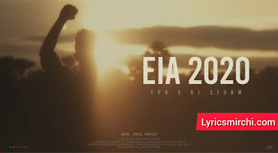 EIA 2020 Song Lyrics | EPR