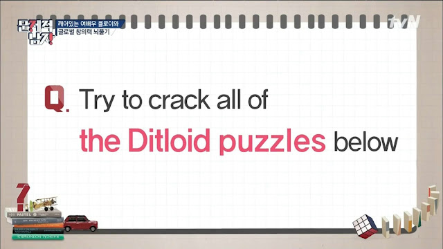 ditloid puzzle