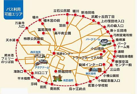 【日本】九州票券 熊本わくわく一日券 Kyushu Kumamoto Day Pass - 【攝影旅者】美國國家公園與世界自助旅行遊記