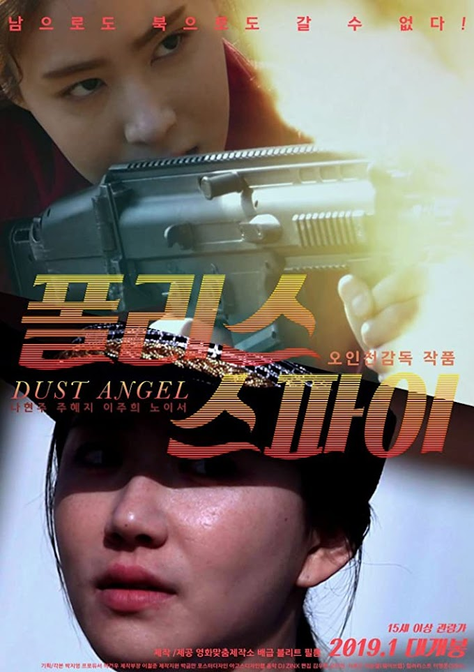 Dust Angel (2019) HDRip