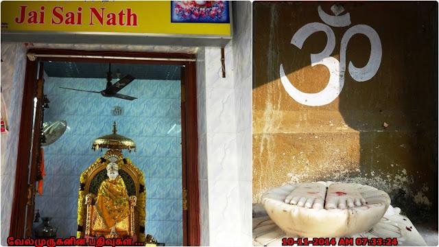 Madambakkam Sathya Sai Samithi