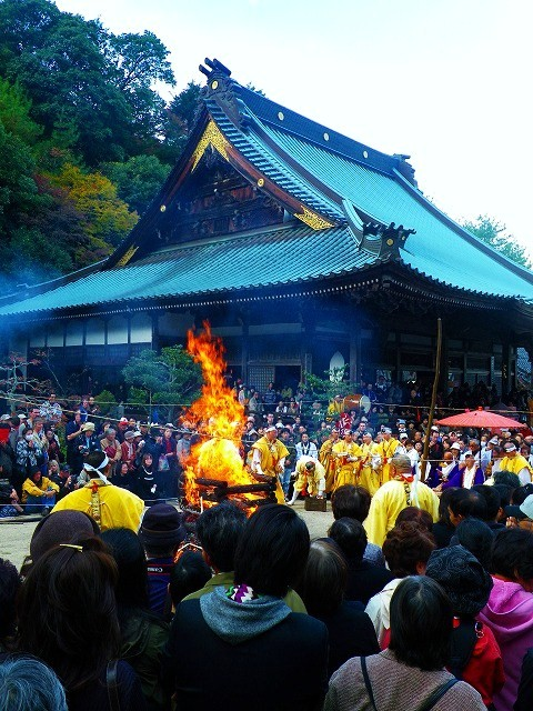 Fire Festival at Daijo-in of Miyajima Shrine, Hatsukaichi City, Hiroshima