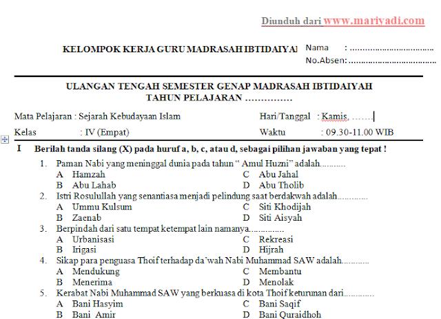 Soal UTS SKI (Sejarah Kebudayaan Islam) Kelas 1 MI Semester 2 Kurikulum 2013