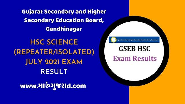 GSEB HSC Exam Result