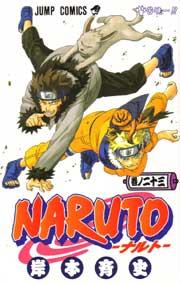 Ver Descargar Naruto Manga Tomo 23
