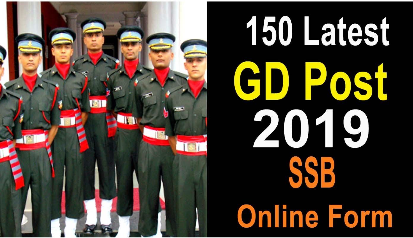 SSB Constable Sport Quota Online Form 2019