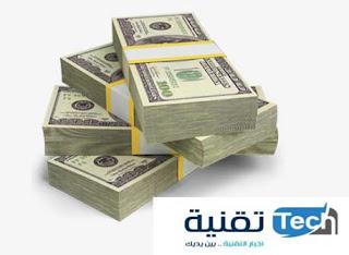 الربح من الإنترنت الربح من مشاهدة الإعلانات ربح المال من مشاهدة الاعلانات