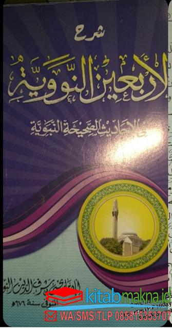 Kitab HAdis arba'in nawawi