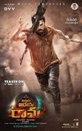 Kiara, Ram Charan upcoming 2019 Kollywood film of Vinaya Vidheya Rama Wiki, Poster, Release date, Songs list wikipedia