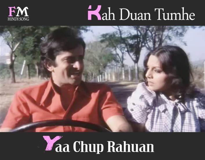 Kah-Duan-Tumhe-Yaa-Chup-Rahuan-Deewar-(1975)