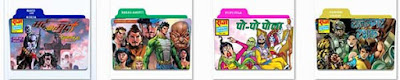 Folder Icons of Raj Comics New Sets