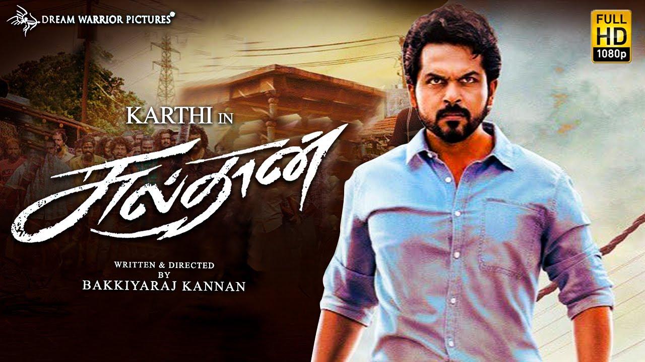 Movies new tamil download rockers Tamilrockers 2020