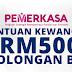 Bantuan Kewangan RM500 Kepada Rakyat Malaysia Dalam Golongan B40