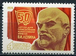 Russia 1974 Lenin
