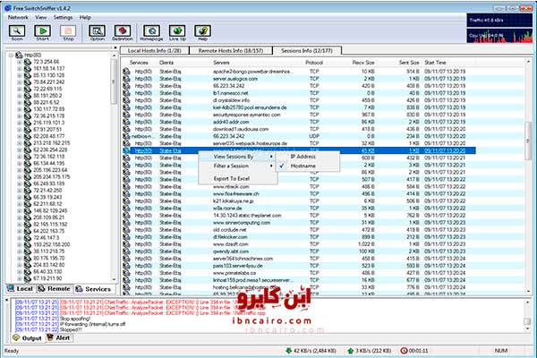 برنامج Switchsniffer