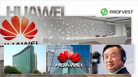 Компания Huawei: история развития китайского бренда