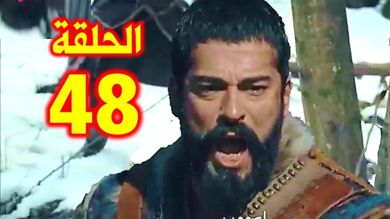 مسلسل المؤسس عثمان بن ارطغرل الحلقة 48 استشاهد أقرب محاربي عثمان
