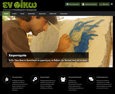 www.enoiko.community