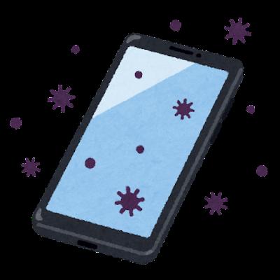 スマートフォンに付いた菌のイラスト