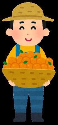 果物農家の人のイラスト(みかん)