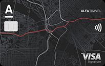 Дебетовая карта Alfa Travel