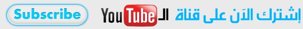 https://www.youtube.com/channel/UCNlGjUMX3a-SJpPIgzlx45w?sub_confirmation=1