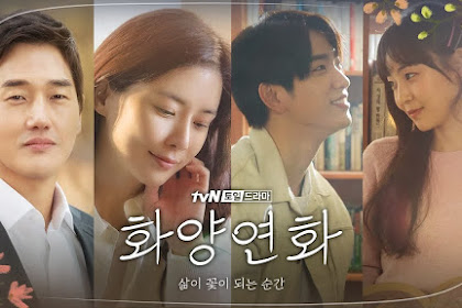 DRAMA KOREA WHEN MY LOVE BLOOMS EPISODE 16 SUBTITLE INDONESIA