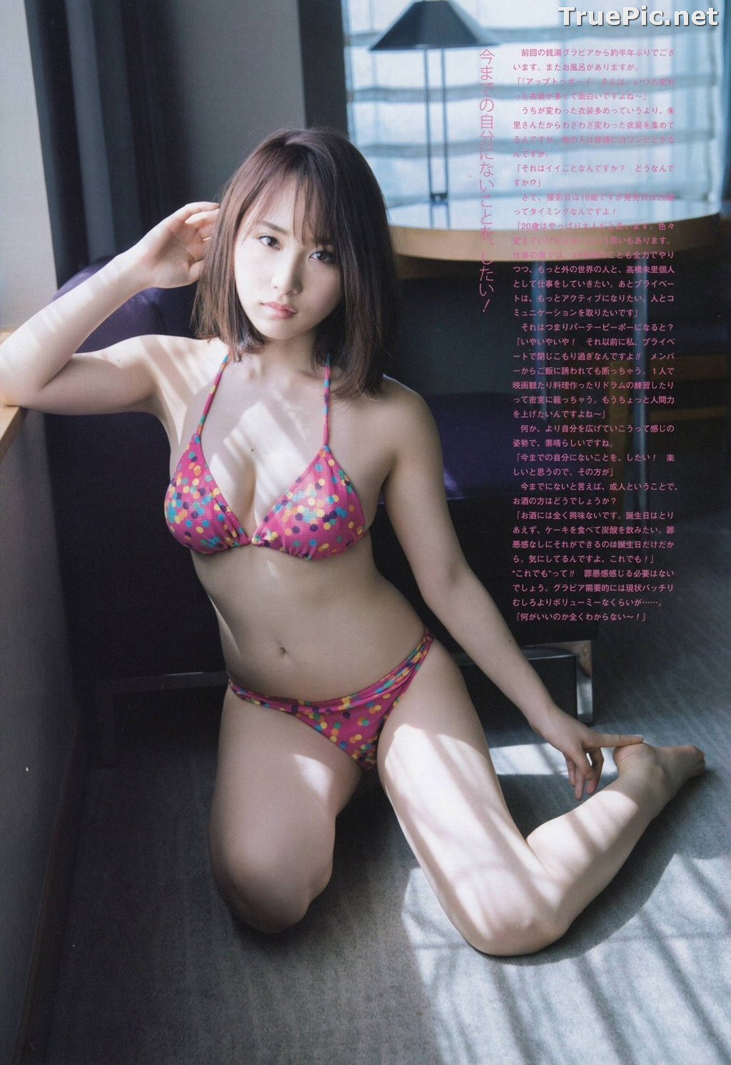 Image Japanese Beauty – Juri Takahashi - Sexy Picture Collection 2020 - TruePic.net - Picture-7