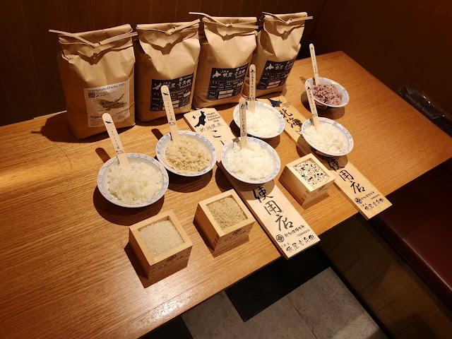 rice tasting
