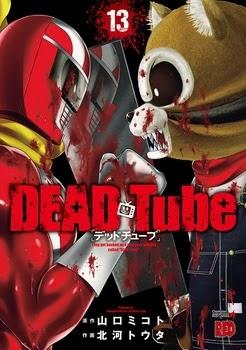 DEAD Tube -デッドチューブ-