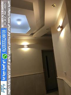 شقة للبيع فى التجمع الخامس النرجس عمارات  القاهرة الجديدة 110 متر بسعر 900 الف سوبر لوكس