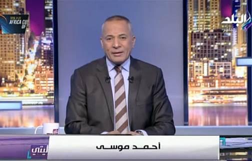 برنامج على مسئوليتى حلقة الاحد 17-11-2019 مع احمد موسى
