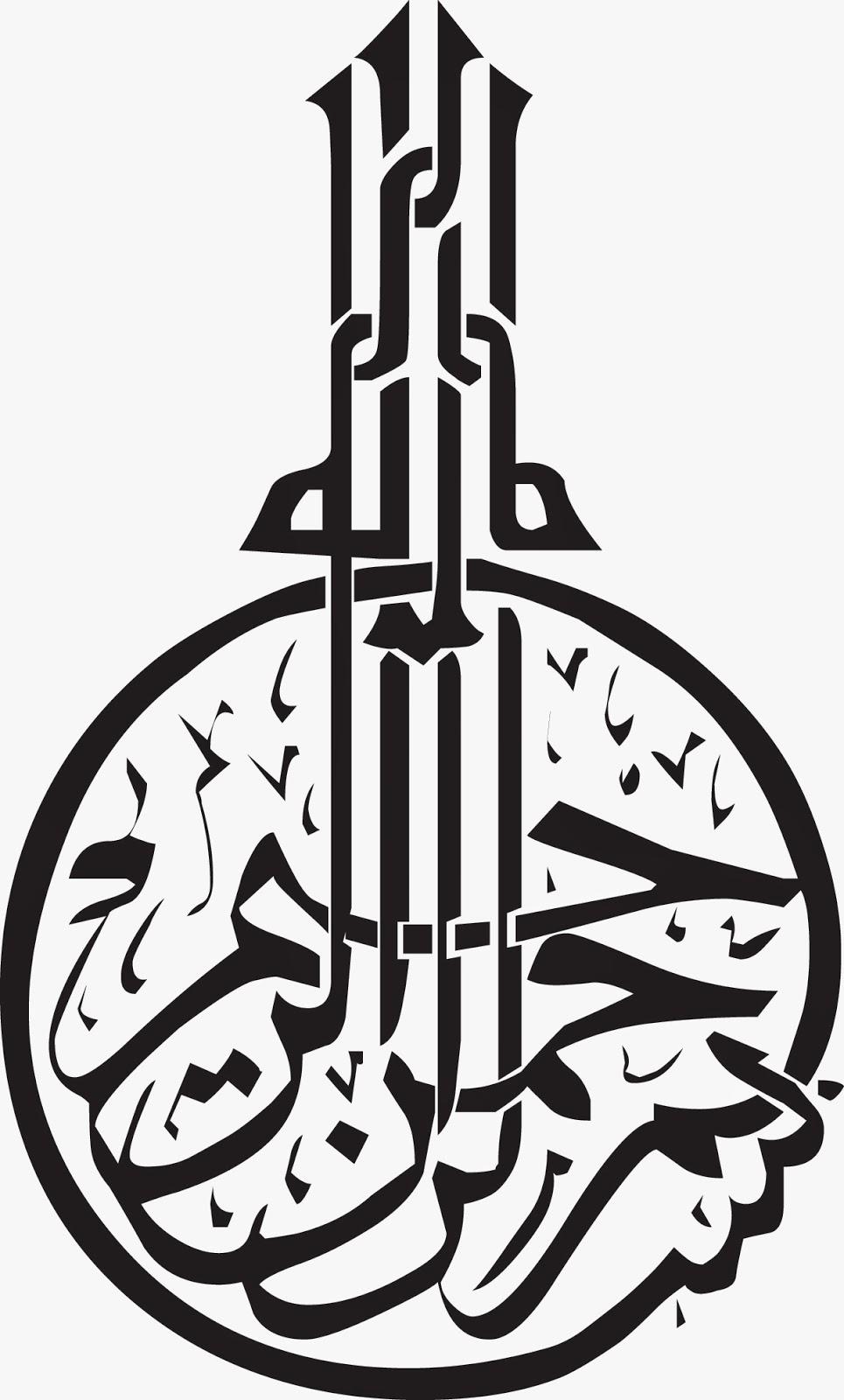 Free Download Vector Kaligrafi Assalamualaikum Vectroart