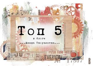 http://zhazhda-tvorchestva.blogspot.ru/2014/01/6.html