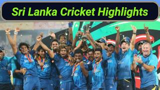 Sri Lanka Cricket Highlights Videos