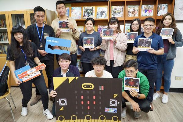英語教學結合科技 大葉大前進華南國小辦營隊