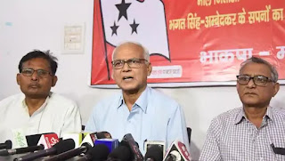 bjp-will-not-leave-his-alliance-cpi-ml