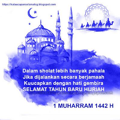 Selamat Di Tahun Baru 2020 2021 1 Muharram 1442 Hijriyah Tarikh Islam Kata Ucapan Selamat Terbaru