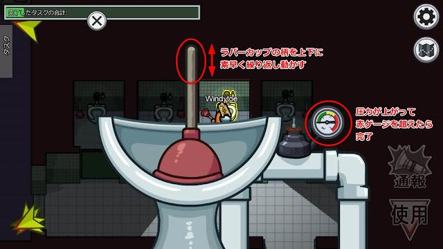 トイレを掃除するタスク説明画像
