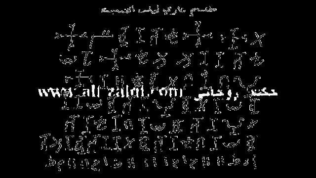معالج روحاني في فلسطين يفك السحر 00201090998022