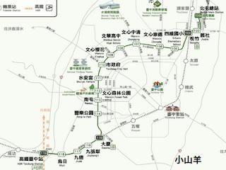 台中捷運路線圖2020