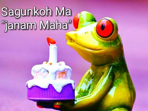 Janam maha wish