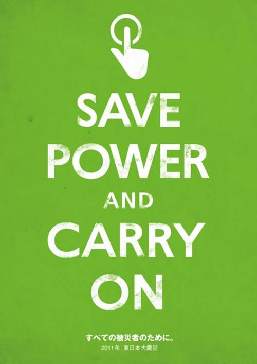 save power and carry on