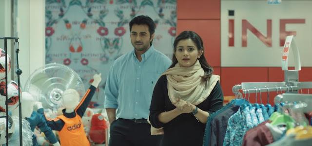 Bhalobasha Hok Lyrics from Bengali Drama Valobasha Tui
