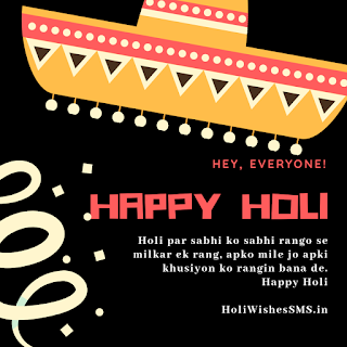 happy holi slogans in hindi