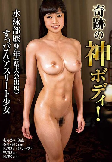KTDS-954 Miracle Of God Body! Swimming Club History 9 Years (prefecture Tournament) Makeup Athlete Girl Hatsune Kyoka