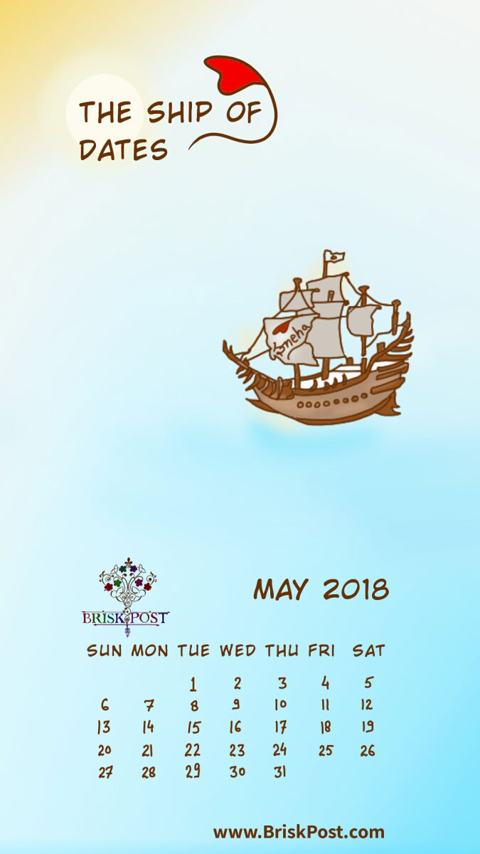 May 2018 calendar with paint of ship in still sea water cartoon illustration and blue-white background;   calendar type: monthly view, mobile wallpaper;  cartoon calendar template: the ship of dates